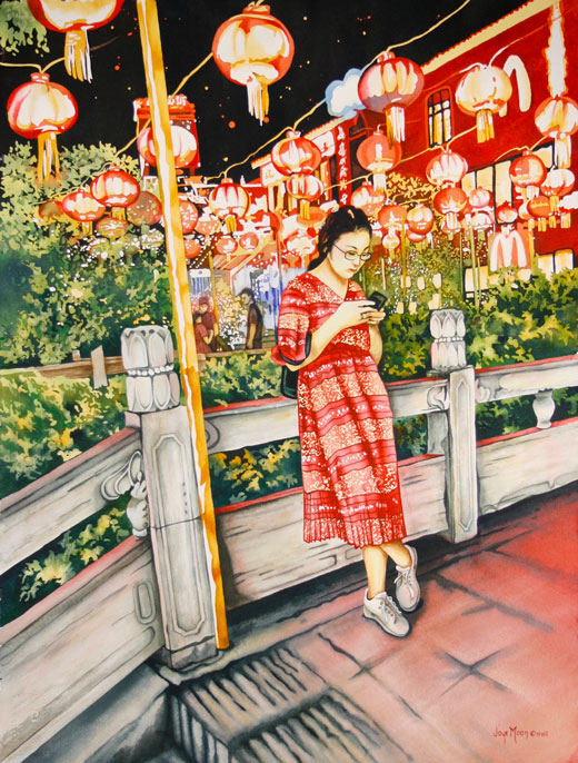 Award of Merit by Joye Moon - China Texting